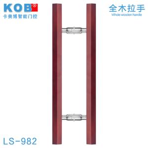 KOB LS-982