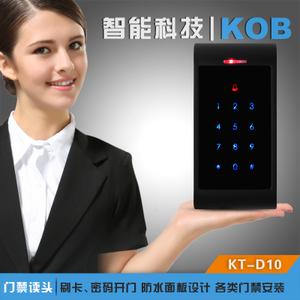 KOB KT-D10