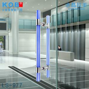KOB LS-977
