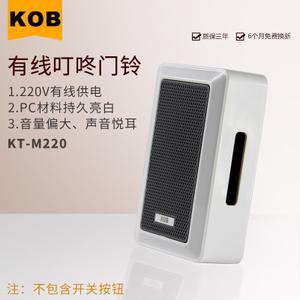 KOB KT-M220
