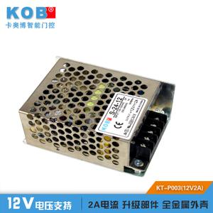 KOB KT-P003-2A