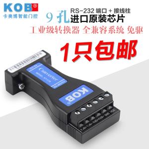 KOB KT-C18