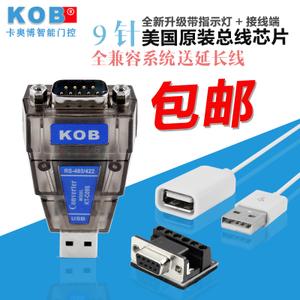 KOB KT-C09S