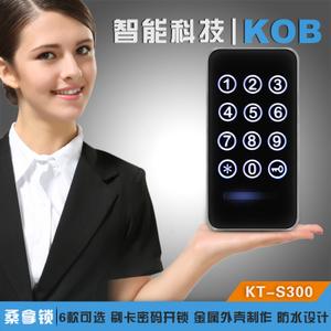 KOB KT-S300