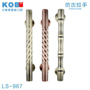 KOB LS-967