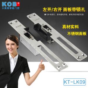 KOB KT-LK09