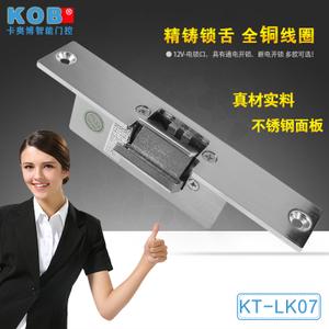 KOB KT-LK07