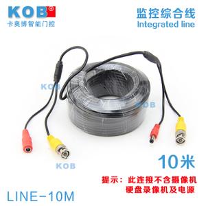KOB LINE-10M