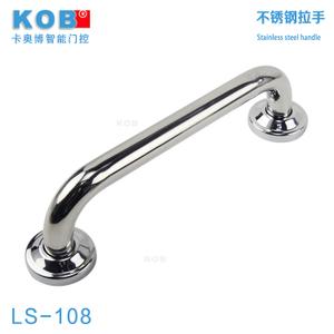 KOB LS-108