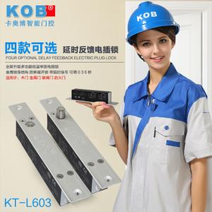 KOB KT-L603