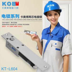 KOB KT-L604