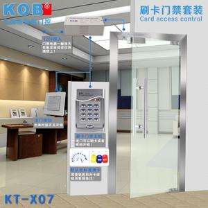 KOB KT-X07aa