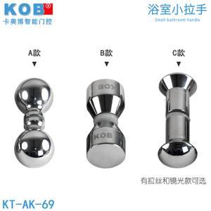 KOB KT-AK-69