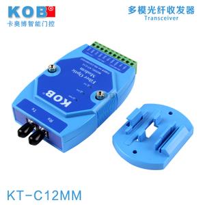 KOB KT-C12MM