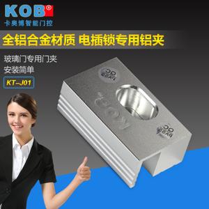 KOB KT-J01.