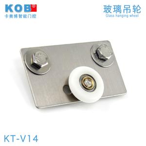KOB KT-V14