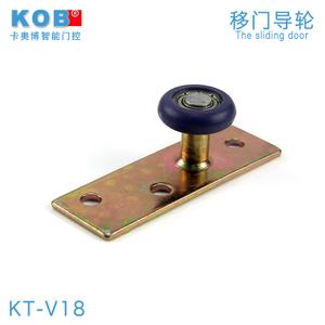 KOB KT-V18