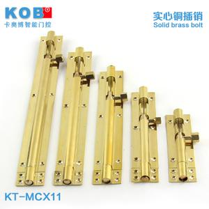 KOB KT-MCX11