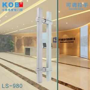 KOB LS-980