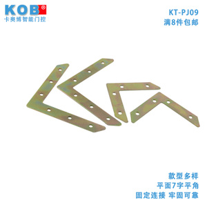KOB KT-PJ09