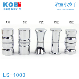 KOB LS-1000