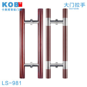 KOB LS-981