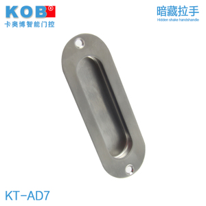 KOB KT-AD7