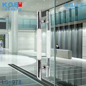 KOB LS-978