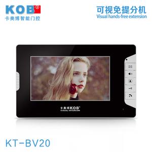 KOB KT-BV20