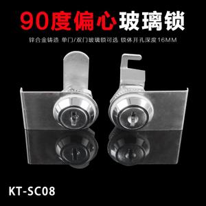 KOB KT-SC08