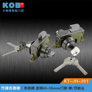 KOB KT-JH-201