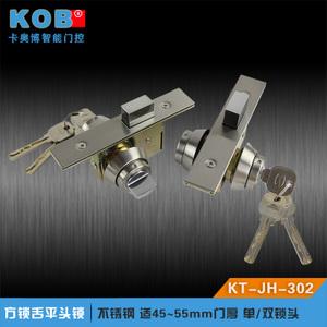 KOB KT-JH-302