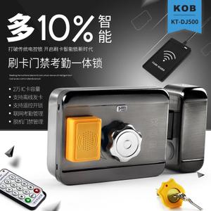 KOB KT-DJ500.