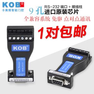 KOB KT-C17