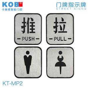 KOB kt-mp2