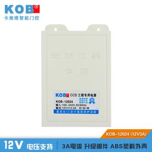 KOB KOB-12024
