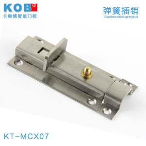 KOB KT-MCX07