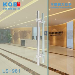 KOB LS-961