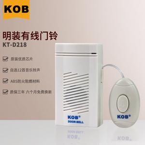 KOB D-218