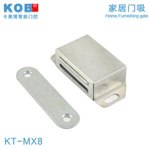 KOB KT-MX8