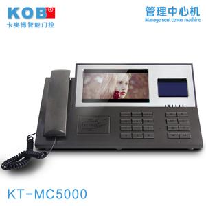 KOB KT-MC5000