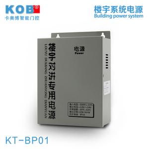 KOB KT-BP01