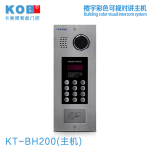 KOB KT-BH200