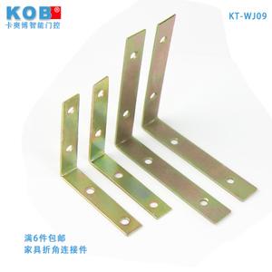 KOB KT-WJ09