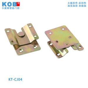 KOB KT-CJ04