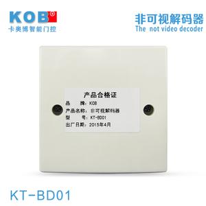 KOB KT-BD01