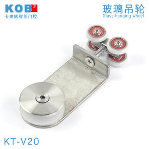 KOB KT-V20