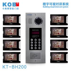 KOB KT-BH200.