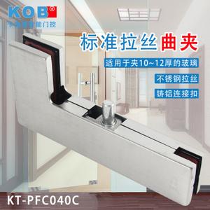 KOB KT-PFC040C