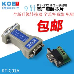 KOB KT-C01A
